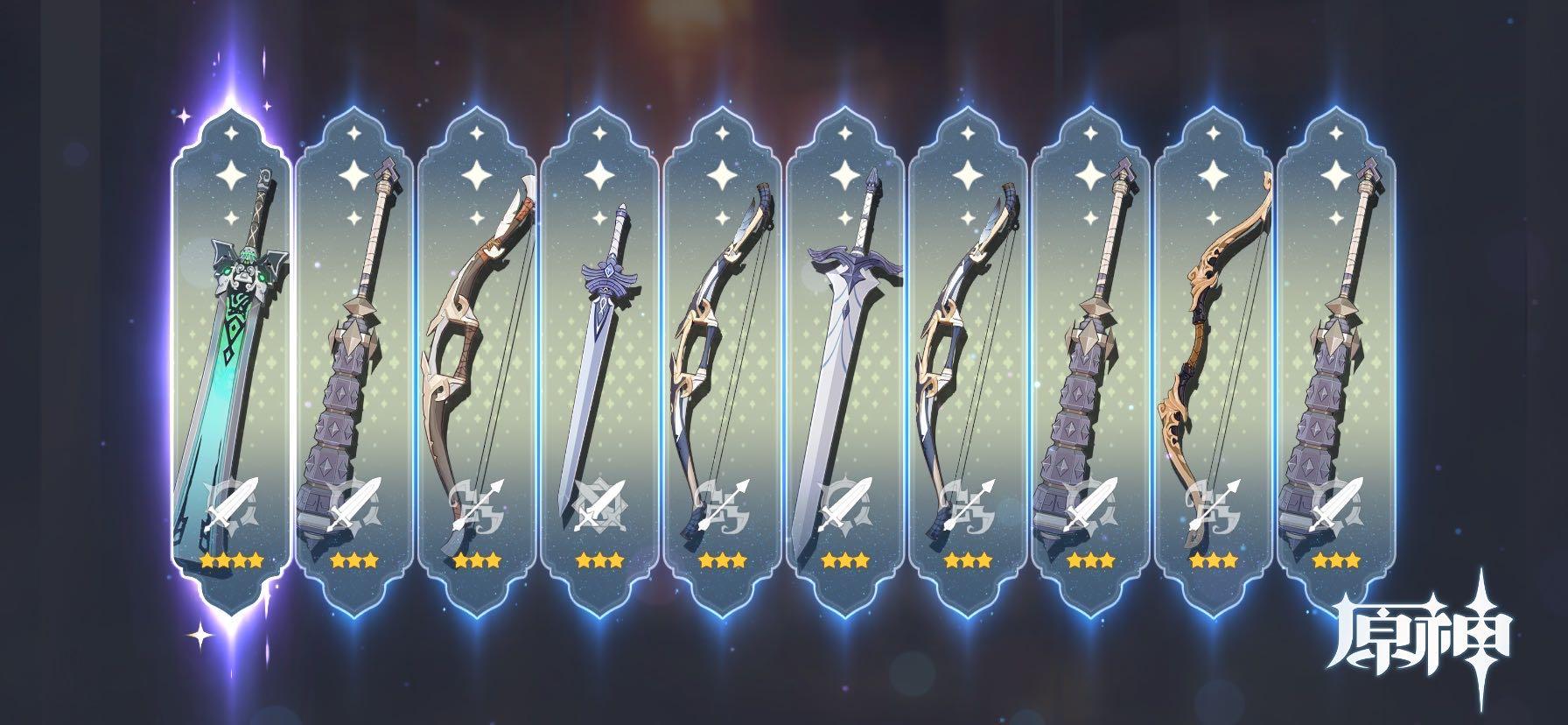 《原神》的抽卡系统(武器大师)